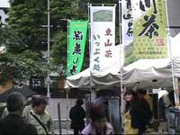 広場でPR.jpg