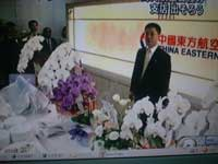 airport-tv-china.jpg